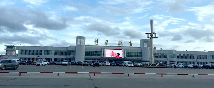 延吉朝阳川国际机场位于