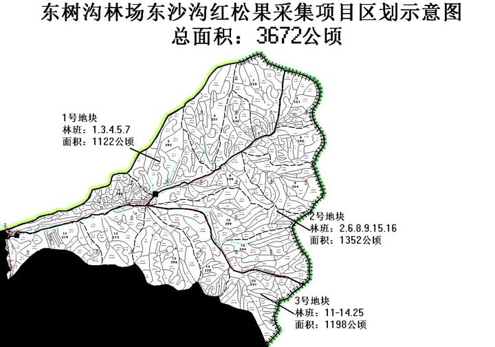 基层各单位、机关各部门: 根据公司董事会研究决定,对东树沟林场红松果采集项目实施竞价发包,通知如下: 一、发包范围、底价及年限:东树沟林场3个地块,总底价为213万元,发包年限10年。(详见附表) 二、公示、报名日期:2017年6月5日至7月6日。 三、竞价时间:2017年7月7日上午9时至10时。 四、其他事项:遵照《和龙林业有限公司2016年红松果采集项目竞价发包实施方案(和林司字[2016]130号)》文件执行。 五、报名地点:和龙林业局资源开发处。办公室电话:0433-8966418、896642