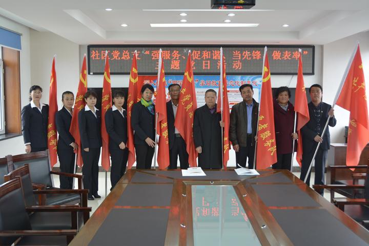 (陈敏)天桥岭林业局党总支社区切实把基层党建工作作为