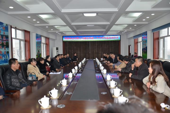 4-珲春林业局基层党建工作专用电脑发放仪式.jpg