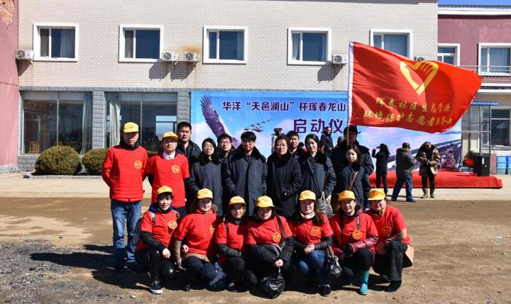 5-环境保护志愿者服务队.jpg