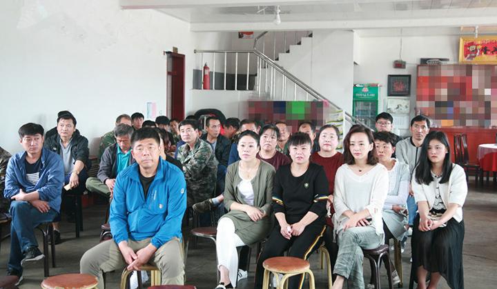 三道林场交流活动会场.jpg