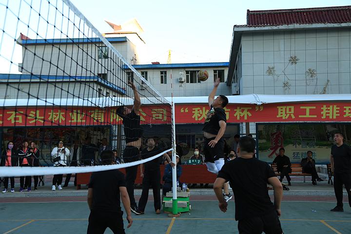 大石头林业有限公司秋防杯职工排球赛决赛现场.jpg