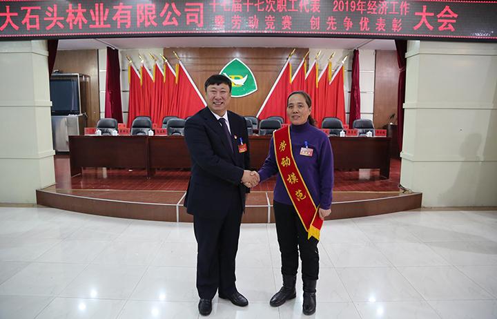 党委书记、董事长、局长庄发明与徐宏合影.jpg