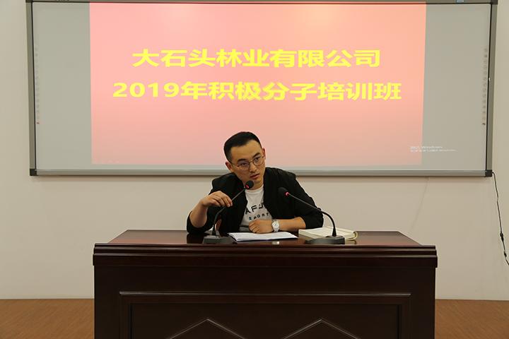 08党委组织员李文渊授课内容《习近平系列讲话》.jpg