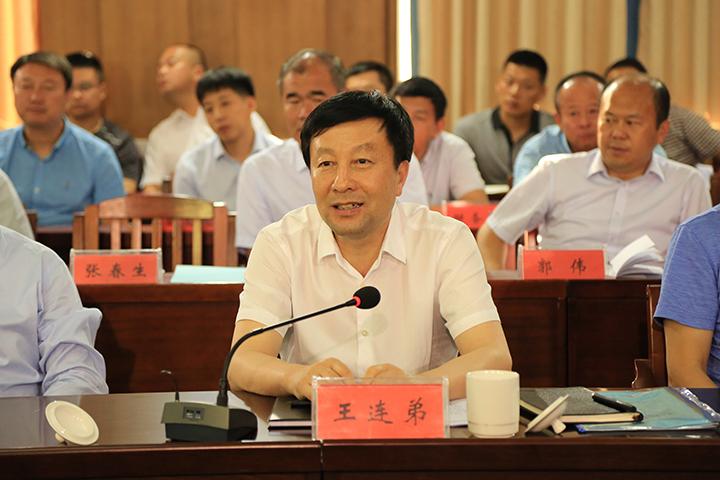 集团党委书记、董事长王连弟在座谈会上发言.jpg