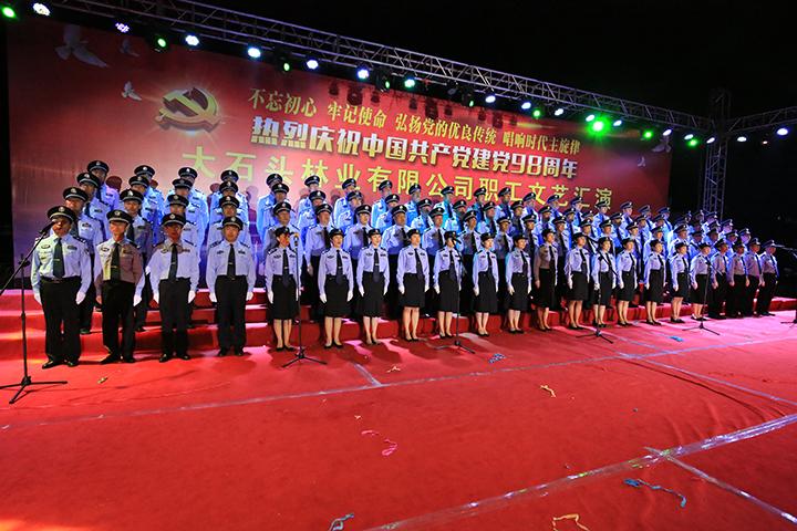 14森林公安局大合唱《中国人民警察警歌》.jpg