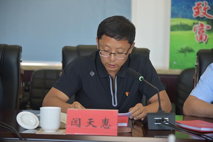 9-公司工会主席闫天惠交流发言.jpg