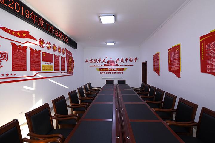 5管护总站党员活动室.jpg