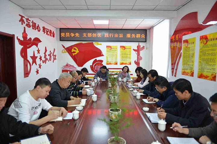 9东方红林场党员活动室.jpg