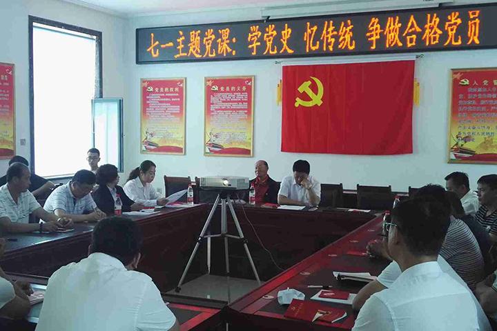 10黄松蒲林场党支部在新建的活动室开展主题党日活动.jpg